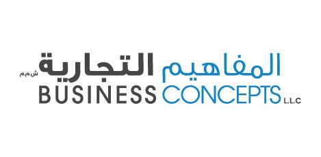 nanobird clients business concepts muscat