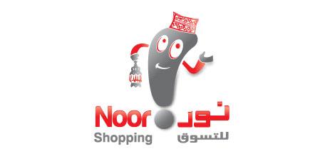 nanobird clients noon shooping oman