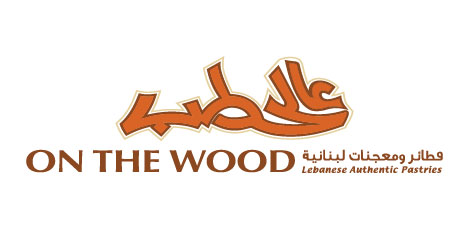 nanobird clients on the wood oman dubai