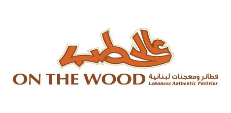 nanobird clients on the wood oman dubai
