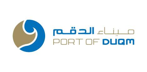 nanobird clients port of duqm oman
