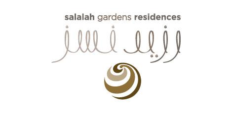 nanobird clients salalah gardens mall oman